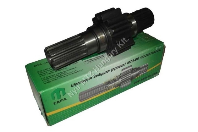 Féktengely rövid 265 mm TARA